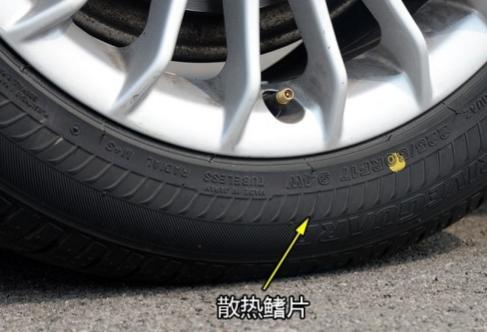 普利司通防爆轮胎出新品
