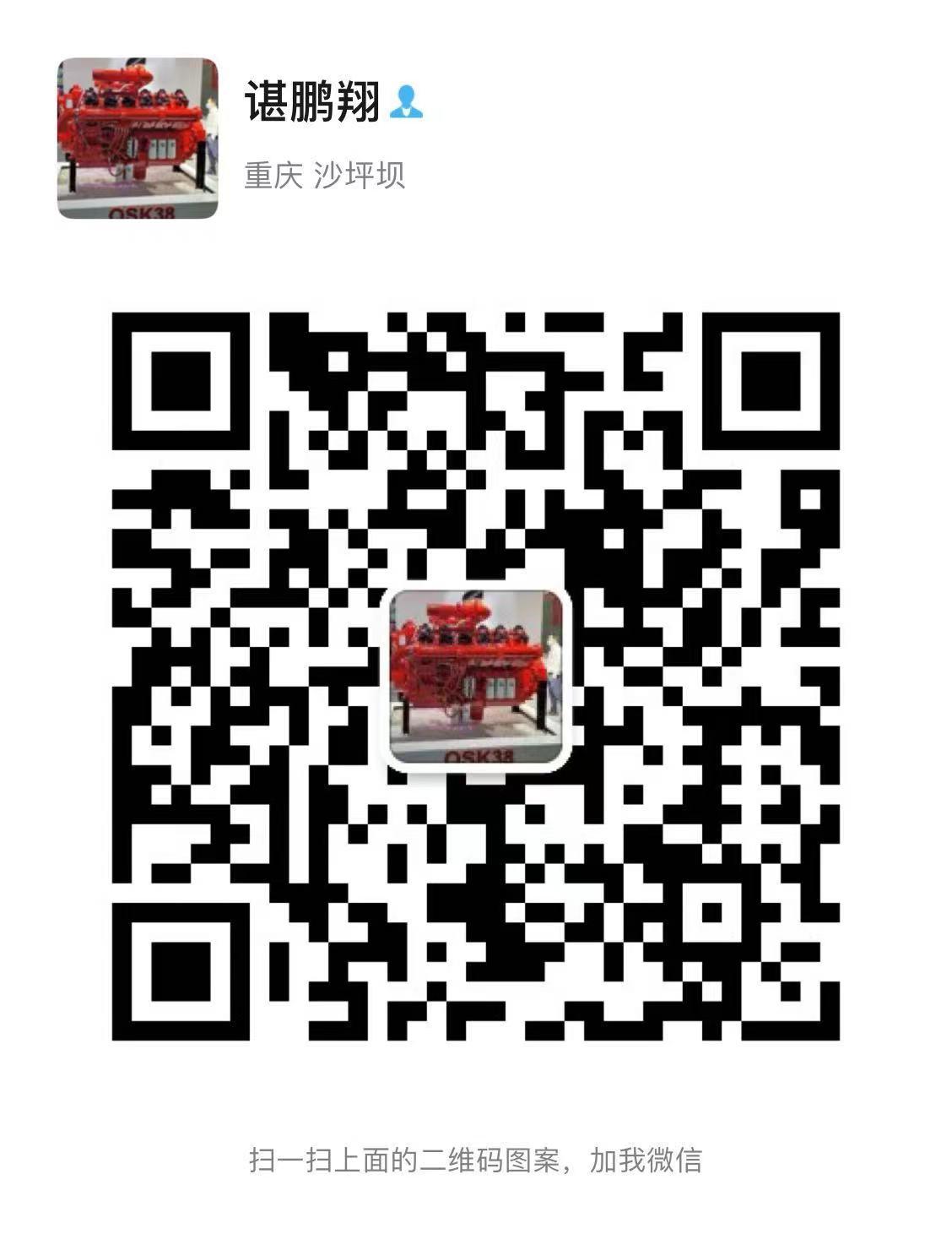 微信图片_20210726095253.jpg