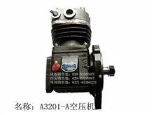 玉柴6108zlqb  a3201-a空压机/a3201-3509100a