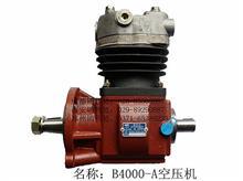 玉柴6108zq  b4000-a空压机/b4000-3509100a