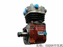 玉柴4110zq  e0208空压机/e0208-3509100