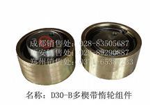 玉柴4108zlq   d30-b多楔带惰轮组件