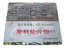 玉柴6105zlqc   j3600全车垫