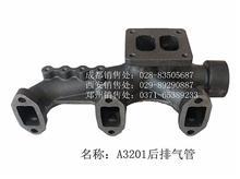 玉柴6108zlqb   a3201后排气管