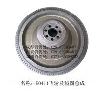 玉柴4110zlq e0411飞轮及齿圈总成/e0411-1005260