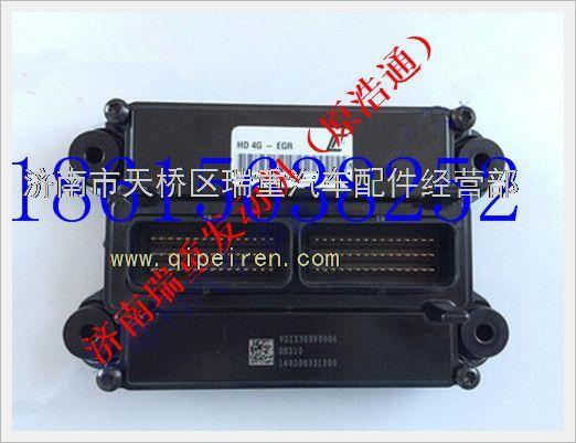 重汽t12发动机ecu电脑板,vg1238090006